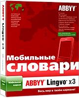 ABBYY Lingvo x3 Мобильная версияABBYY Lingvo x3 Мобильная версия - это современный универсальный мобильный словарь для 8 языков, в состав которого входит 38 словарей различных направлений: словари общей лексики, разговорники, учебные и лингвострановедческие словари.<br>
