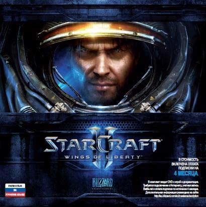 StarCraft II: Wings of Liberty [PC-Jewel]Игра StarCraft 2: Wings of Liberty &amp;ndash; компьютерная игра в жанре стратегии в реальном времени, продолжение эпической саги о трехстороннем конфликте могущественных рас: протоссов, терран и зергов<br>