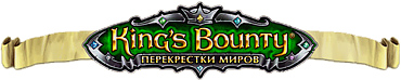Купить King's Bounty: Перекрестки миров