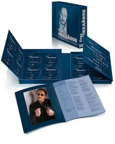 Стас Михайлов: Коллекционное издание (10 CD + 3 MP3 + 3 DVD)Стас Михайлов Коллекционное издание &amp;ndash; это 8 студийных альбомов, 2 диска с лучшими песнями, 3 МР3 сборника и 3 DVD альбома, расположенных во внутренней коробке, которая раскрывается на 4 площади, при этом левая часть может отсоединяться и служить в качестве папки для переноски дисков (8 штук). В боксе эта папка удерживается с помощью скрытых магнитов<br>