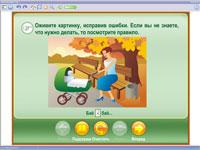 Русский язык. 7 класс [Цифровая версия] (Цифровая версия) от 1С Интерес