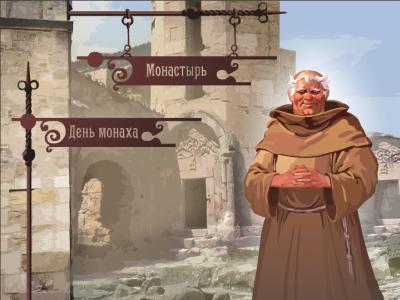 История Средних веков, 6 кл. [Цифровая версия] (Цифровая версия) от 1С Интерес