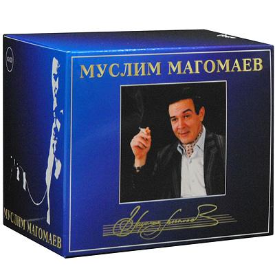 Муслим Магомаев. Избранное (14CD) от 1С Интерес