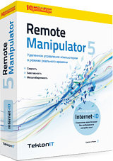 Remote Manipulator 5. Классическая (100–199 лицензий)  (указана стоимость одной лицензии)Лицензионная программа Remote Manipulator System (RMan) предназначена для удаленного администрирования компьютеров. Доступно более десяти режимов подключения к удаленному компьютеру, таких как управление удаленным рабочим столом, обмен файлами, инвентаризация оборудования удаленного компьютера, подключение в режиме командной строки и т.д.<br>