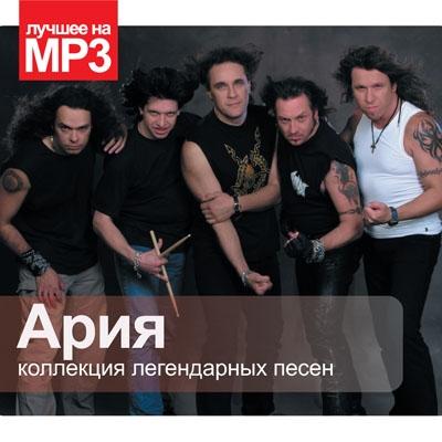 Ария: Коллекция легендарных песен (CD)