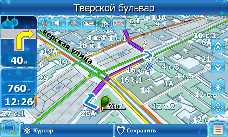 Navitel 5. Maps of Russia and Ukraine nm3 WinCE 6 / Навител 5. Карты