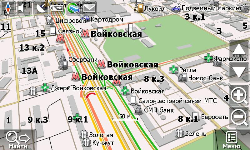 Лицензионный мастер-ключ на навигационную систему Навител Навигатор