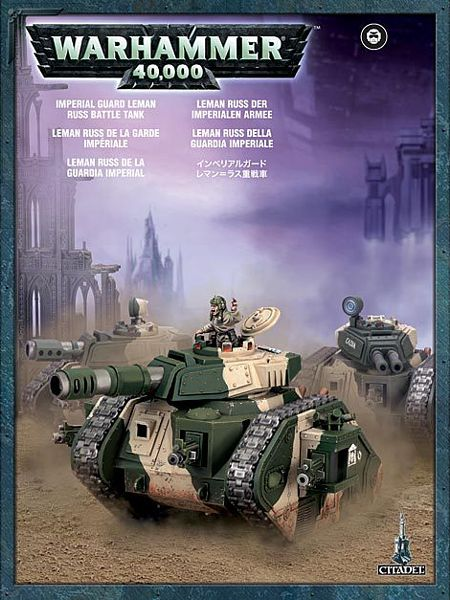 Набор миниатюр Warhammer 40,000. Imperial Guard Chimera