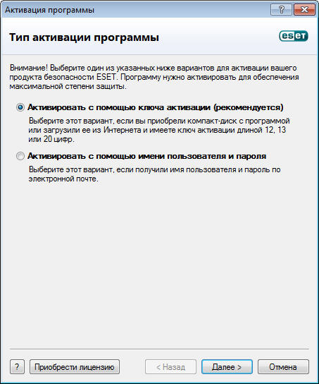 ESET NOD32 Smart Security 5.0.93.15 Final (����������� ...