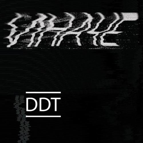 ДДТ. Иначе (2CD)