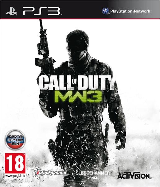 Call Of Duty. Modern Warfare 3 [PS3]