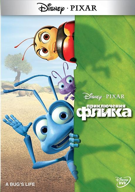 Приключения Флика (региональное издание) A Bug's Life
