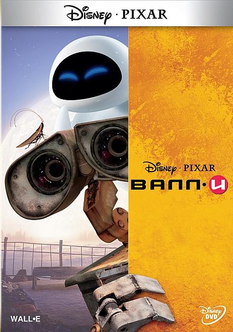 ВАЛЛ-И (региональное издание) WALL·EМультфильм ВАЛЛ-И &amp;ndash; это приключенческая комедия об обаятельном роботе по имени ВАЛЛ-И и его друзьях, новый анимационный шедевр от создателей &amp;laquo;В поисках Немо&amp;raquo;, «Тачки» и «Рататуй»<br>