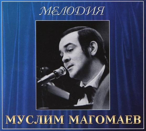Муслим Магомаев: Мелодия (CD) шляхов а л муслим магомаев