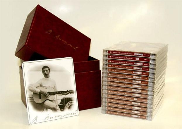 Владимир Высоцкий: Все песни Владимира Высоцкого 1960–1980 (15CD) от 1С Интерес