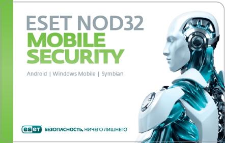 ESET NOD32 Mobile Security (1 устройство, 1 год)