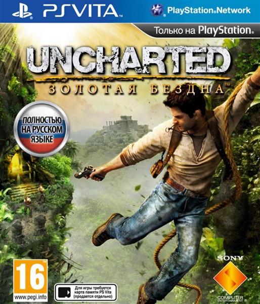 Uncharted: Золотая бездна [PS Vita]