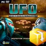 UFO Extraterrestrials: Золотое издание [PC, Цифровая версия] (Цифровая версия) motorsport manager [pc цифровая версия] цифровая версия