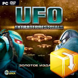UFO Extraterrestrials: Золотое издание [PC, Цифровая версия] (Цифровая версия) alan wake's american nightmare цифровая версия