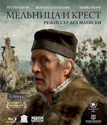 Мельница и крест (Blu-ray) The Mill and the Cross