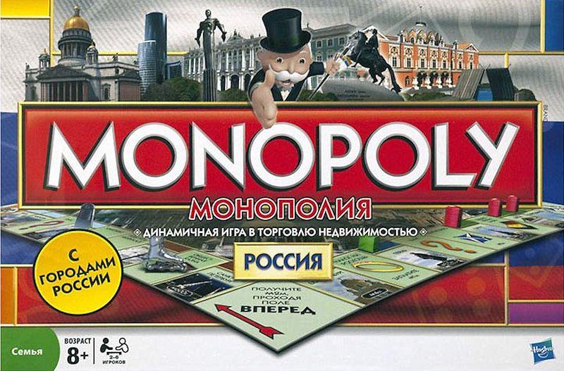 Настольная игра Монополия Россия от 1С Интерес
