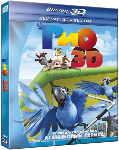 Рио (Blu-ray 3D +2D) моана 3d 2 blu ray
