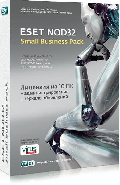 ESET NOD32 Антивирус. Small Business Pack (10 ПК, 1 год) eset nod32 антивирус business edition 25 пк