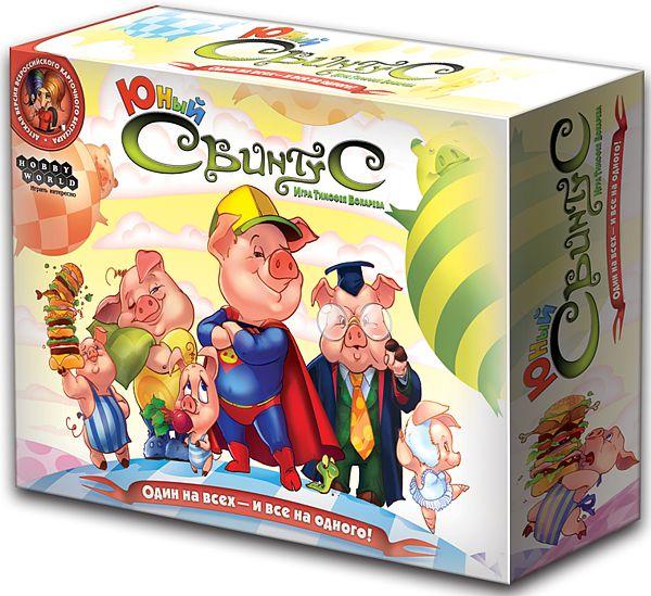 Настольная игра Свинтус ЮныйНастольная игра. Свинтус Юный &amp;ndash; новая версия всероссийского карточного бестселлера – теперь и для самых маленьких игроков, цель которой – избавиться от всех своих карт.<br>
