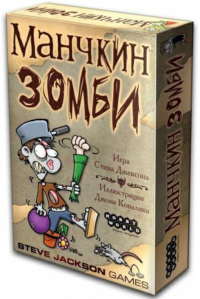 Настольная игра Манчкин Зомби от 1С Интерес