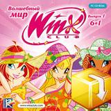 Волшебный мир Winx. Выпуск 1. 6 в 1 (Цифровая версия)Юные волшебницы приглашают тебя в свой мир!<br>