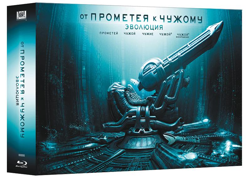 От Прометея к Чужому. Эволюция (9 Blu-ray) от 1С Интерес