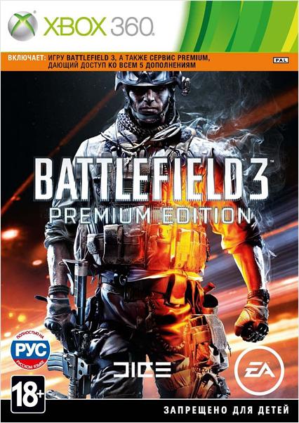 Battlefield3. Premium Edition [Xbox360]