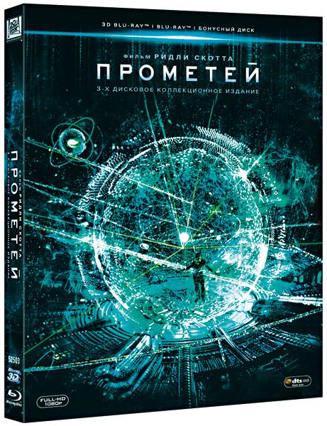 Прометей (Blu-ray 3D + 2D) + бонусный диск (3 Blu-ray) PrometheusФильм Прометей переносит группу ученых и исследователей в захватывающее космическое путешествие, которое испытает их физические и умственные пределы и забросит их на отдаленный мир, где они обнаружат ответы на наши самые глубокие вопросы и узнают последнюю тайну жизни<br>