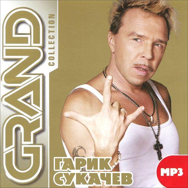 Гарик Сукачев: Grand Collection (CD)