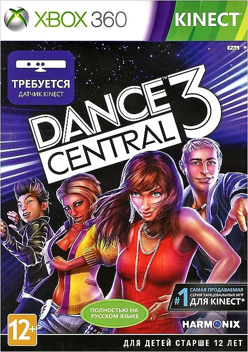 Dance Central 3 (только для Kinect) [Xbox 360]Танцевальная феерия продолжается вместе с игрой Dance Central 3 для Kinect, в которой представлен саундтрек из более чем 40 новых композиций, от диско-грувов 1970-х до лидеров чартов современности &amp;ndash; это самый заводной саундтрек в этой серии.<br>