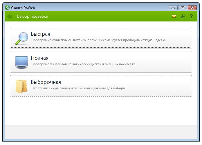Антивирус Dr.Web (1 устройство, 1 год) [Цифровая версия] (Цифровая версия) от 1С Интерес