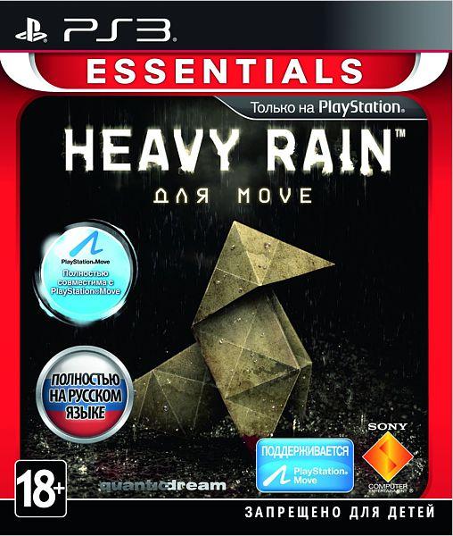 Heavy Rain (Essentials) (с поддержкой PS Move) [PS3]