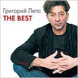 Григорий Лепс: The Best  (3 CD)В альбом The Best вошло 3 диска, на двух из которых собраны самые лучшие и известные хиты исполнителя, а на третьем – ранее не издаваемая аудио-версия концерта.<br>