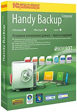 Handy Backup Office Expert 7 (1 ПК) backup server