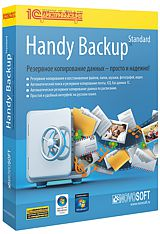 Handy Backup Professional 7 (1 ПК)