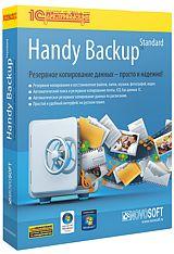 Handy Backup Standard 7 (1 ПК)