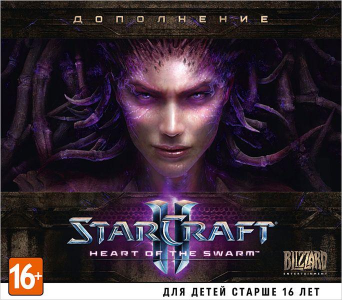 StarCraft II: Heart of the Swarm. Дополнение [PC-Jewel]В Heart of the Swarm получает продолжение сюжетная линия StarCraft II: Wings of Liberty. Сара Керриган решила возродить Рой и отомстить Арктуру Менгску<br>