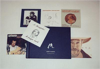 Андрей Макаревич. Избранное (6 CD) от 1С Интерес