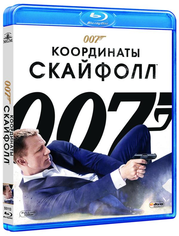 007: Координаты Скайфолл (Blu-ray) Skyfall