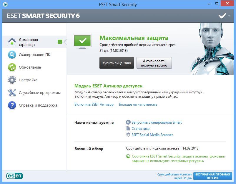 ESET NOD32 Smart Security. Продление (3 ПК, 1 год) [Цифровая версия] (Цифровая версия) от 1С Интерес