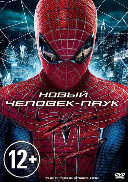 Новый Человек-паук (региональноеиздание) The Amazing Spider-ManВ фильме Новый Человек-паук мы заново знакомимся с Питером Паркером. Родители покидают Питера в раннем детстве, и он попадает на воспитание к дядюшке Бэну и тетушке Мэй.<br>