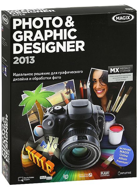 MAGIX Photo  Graphic Designer 2013.