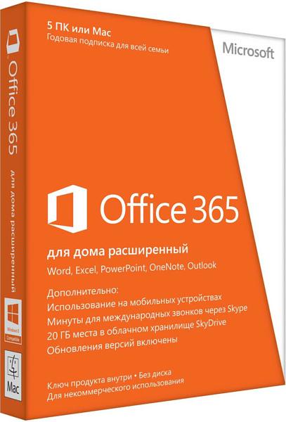 Microsoft Office 365 для дома расширенный (5 ПК или Mac, подписка на 1 год)Программное обеспечение Microsoft Office 365 для дома расширенный, предназначенное только для некоммерческого использования, предлагает годовую подписку на наиболее эффективные и актуальные приложения Office и облачные службы для ПК или компьютеров Mac в количестве до 5 штук и для определенных мобильных устройств<br>