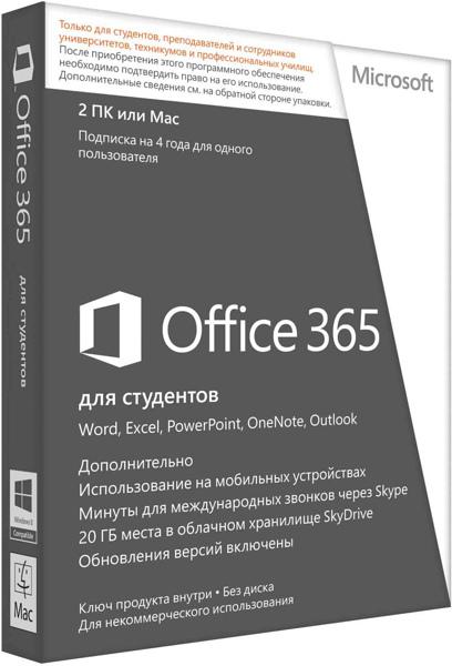 Microsoft Office 365 для студентов (2 ПК или Mac, подписка на 4 года для одного пользователя)Программное обеспечение Microsoft Office 365 для студентов предлагает пользователям (студентам, преподавателям и персоналу вузов) подписку на 4 года с широким кругом возможностей, для одного пользователя на одном или двух ПК или компьютерах Mac и на определенных мобильных устройствах<br>