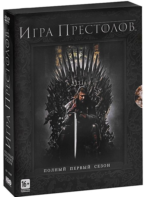 Игра престолов. Сезон 1 (5 DVD) Game of Thrones